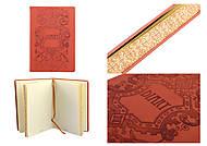Блокнот А5 в линию, мягкая обложка, 144 листа, 70 гр, кремовая бумага, WB5641, купить игрушку