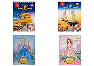 Блокнот А6, 40 листов, на пружинке (5 штук в упаковке), В-П6-40, игрушки