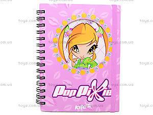 Блокнот для девочек Pop Pixie, PP13-229K
