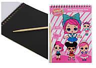 """Блокнот для гравюр Scratch note А5 10 листов черного цвета """"Кукла"""" + деревянная палочка , E3002-L, набор"""