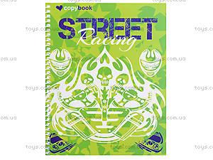 Блокнот в клеточку серии Street Racihg, 40 листов, Ц355034У, купить
