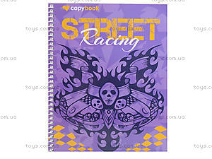 Блокнот в клеточку серии Street Racihg, 40 листов, Ц355034У, отзывы