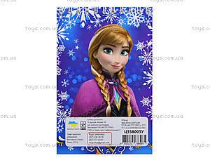 Блокнот А6 серии Frozen, 50 листов, Ц558005У, купить
