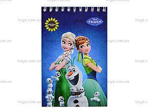 Блокнот А6 серии Frozen, 50 листов, Ц558005У, игрушки