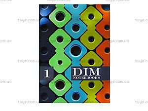 Блокнот в клетку серии Colors, 160 листов, 1020115, купить
