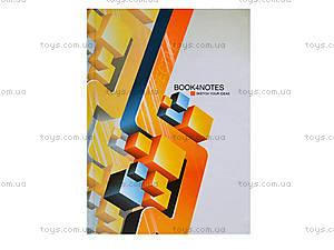 Блокнот в клетку серии Colors, 160 листов, 1020115, отзывы