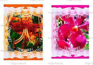 Блокнот в клетку «Серия Экзотические цветы», 1020112