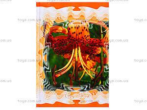 Блокнот в клетку «Серия Экзотические цветы», 1020112, отзывы