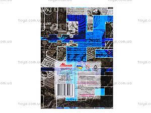 Блокнот серии «Текстовая абстракция», 160 листов, 1020113, купить