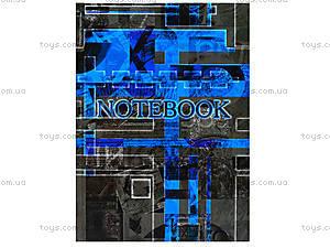 Блокнот серии «Текстовая абстракция», 160 листов, 1020113, цена
