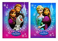 Блокнот с твердой обложкой Frozen, Ц558007У