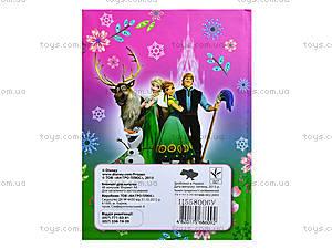 Блокнот с твердой обкложкой Frozen, 48 листов, Ц558006У, купить