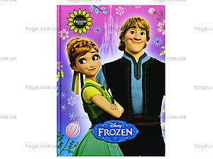 Блокнот с твердой обкложкой Frozen, 48 листов, Ц558006У, отзывы