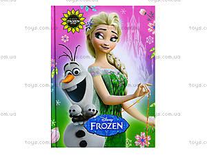 Блокнот с твердой обкложкой Frozen, 48 листов, Ц558006У, цена