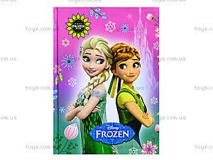 Блокнот с твердой обкложкой Frozen, 48 листов, Ц558006У, игрушки