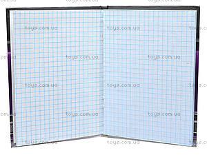 Блокнот для заметок «Серия Металлик», 48 листов, 1020125, фото