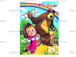 Блокнот для записей «Маша и Медведь», 48 листов, 142009, цена
