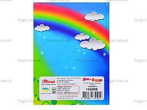 Блокнот для записей «Маша и Медведь», 48 листов, 142009, игрушки