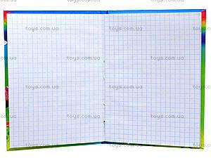 Блокнот для записей «Маша и Медведь», 48 листов, 142009, детские игрушки