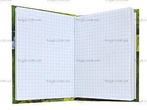 Блокнот для записей, Ц355049У, фото
