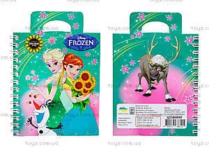 Детский блокнот серии Frozen, 50 листов, Ц558009У