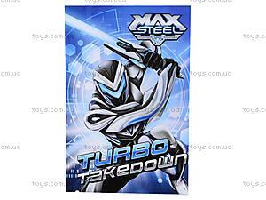 Блокнот Max Steel, 48 листов, MX14-224K