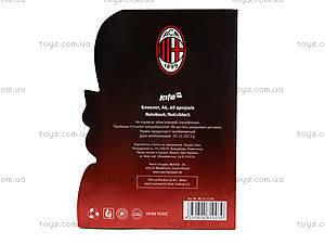 Блокнот Milan, 60 листов, ML14-223K, фото