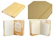 Блокнот, на резинке, 144 листа, в клетку 13*19 см, золотой  , WB-5699, игрушки