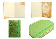 Блокнот, на поролоне, на резинке, 144 листа, в клетку А5, 13*19 см, салатовый, малиновый, WB-5688, опт