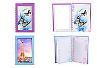 """Блокнот на спирали """"Бабочка"""" 60 листов, цветные листы (разные), 2134-3, детские игрушки"""