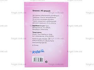 Блокнот Princess, 48 листов, P13-224K, купить