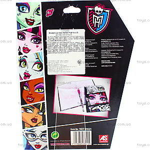 Блокнот с ручкой Monster High, 1027-23521, купить