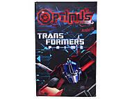 Блокнот «Трансформеры», твердая обложка, TF14-227K