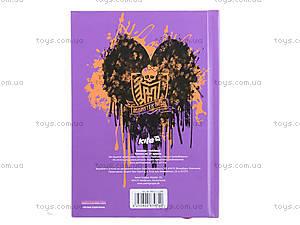 Блокнот с твердой обложкой Monster High, 80 листов, MH15-228K, купить