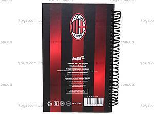 Блокнот в твердой обложке Milan, ML14-221K, купить