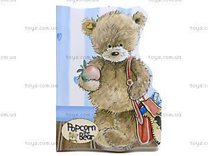 Блокнот А6 серии Popcorn Bear, 60 листов, PO13-223K, отзывы