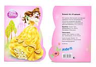Фигурный блокнот Princess, 60 листов, P13-223K, фото