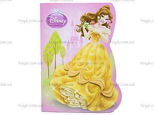 Блокнот вырубка Princess,