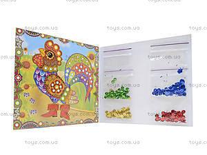 Обучающая книга-мозаика в голубом цвете, 5854, фото