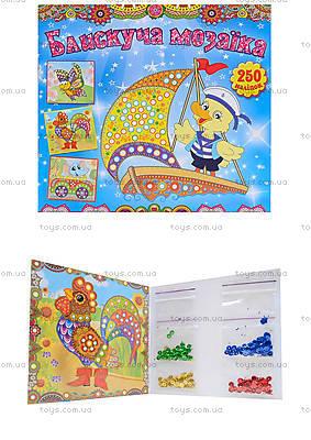 Обучающая книга-мозаика в голубом цвете, 5854