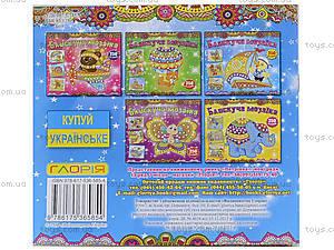 Обучающая книга-мозаика в голубом цвете, 5854, цена