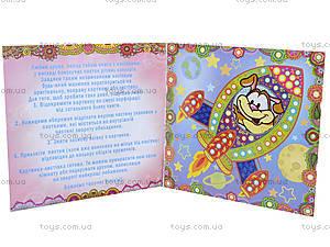 Блестящая мозаика «Фиолетовая», 5908, купить