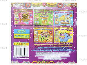 Блестящая мозаика «Фиолетовая», 5908, отзывы