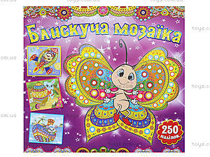 Блестящая мозаика «Фиолетовая», 5908, цена