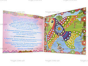 Блестящая книга-мозаика в желтом цвете, 5878, купить