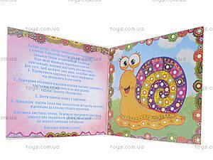 Розовая блестящая мозаика для детей, 5892, купить