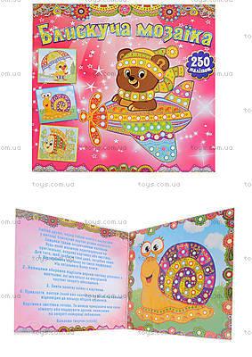 Розовая блестящая мозаика для детей, 5892