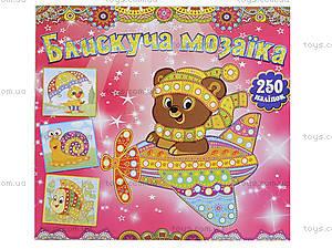 Розовая блестящая мозаика для детей, 5892, цена