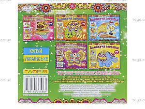 Зеленая обучающая мозаика, 5861, цена