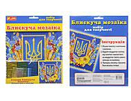 Блестящая мозаика в украинском стиле, 5559, отзывы